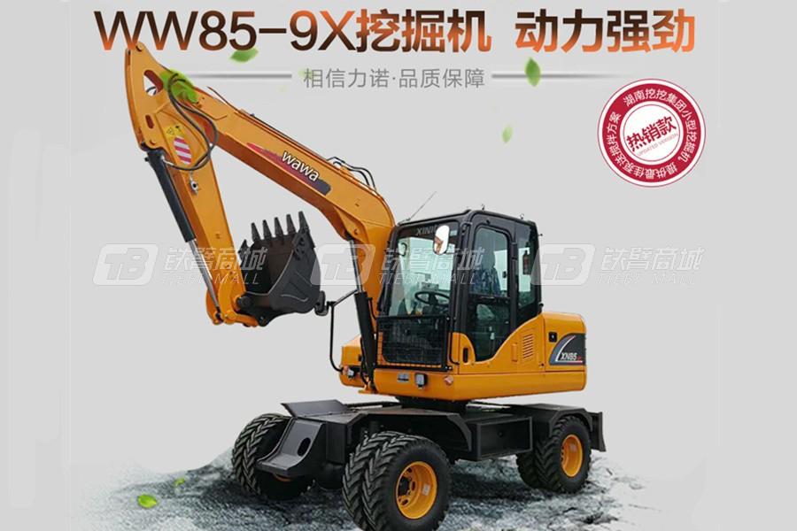 力诺WW85-9X轮式挖掘机