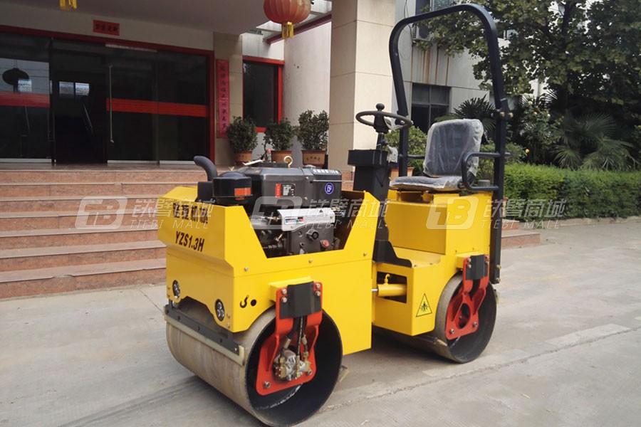 路捷重工YZS1.3H全液压双钢轮压路机
