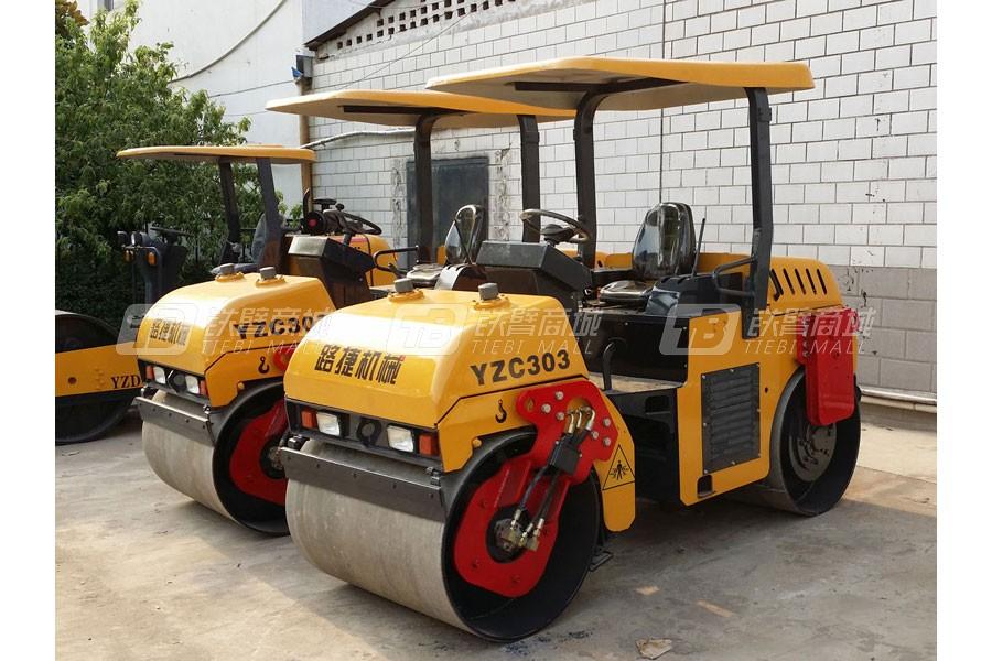 路捷重工YZC303双钢轮振动压路机