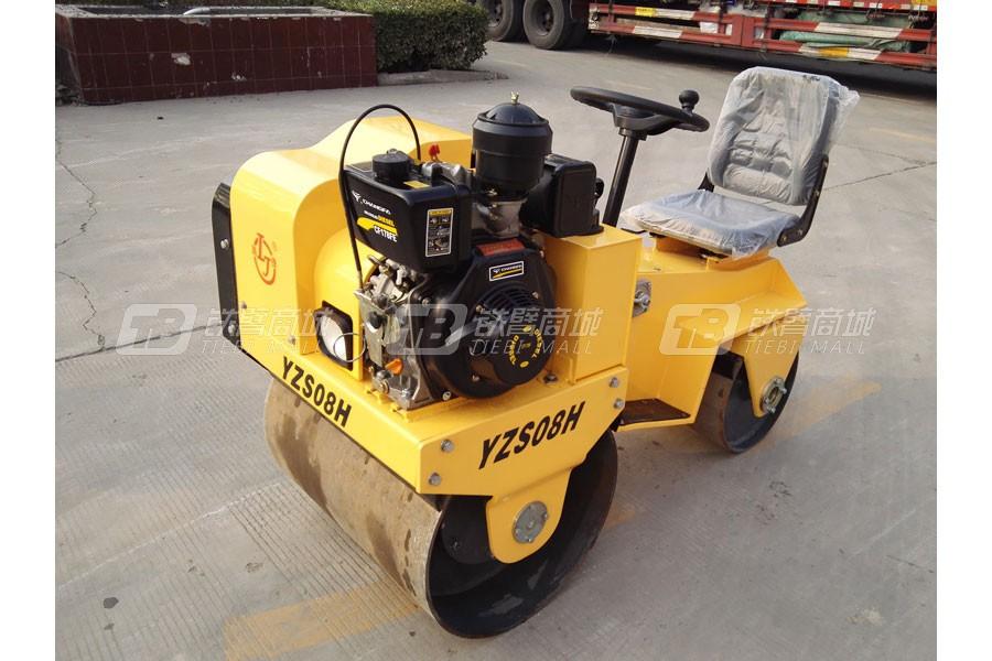 路捷重工YZS08H座驾式双钢轮振动压路机