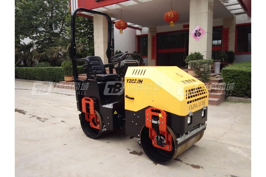 路捷重工YZC2.0H进口双钢轮液压振动压路机