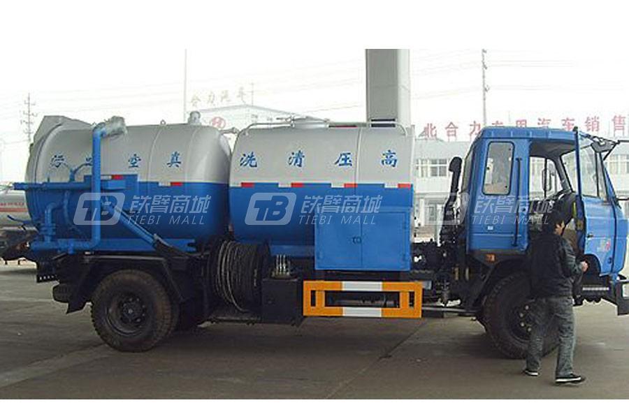 江特5160GQW3型清洗吸污车