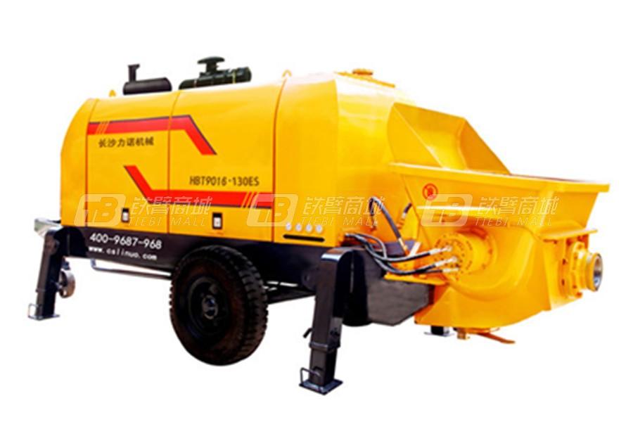 力诺HBT90.16.130ES电机拖式混凝土泵