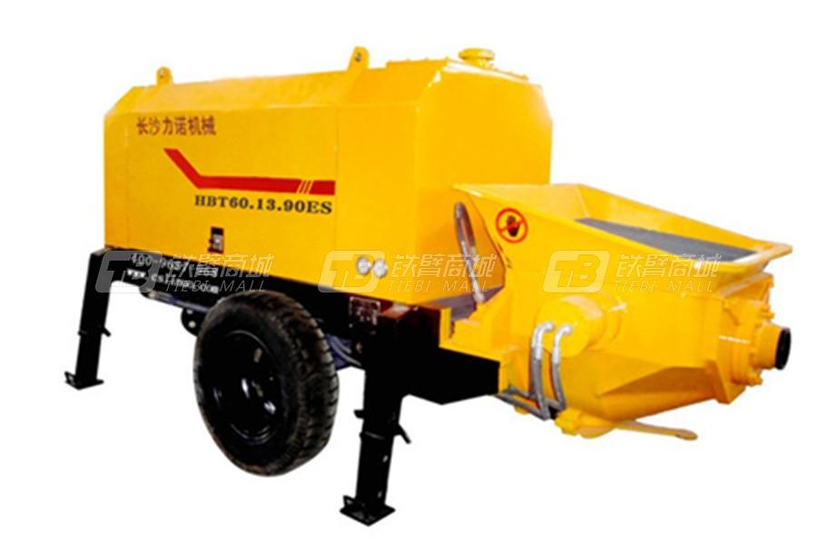 力诺HBT60.13.90ES电机拖式混凝土泵