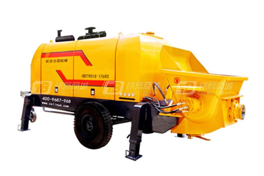 力诺HBT90.16.176RS柴油拖式混凝土泵