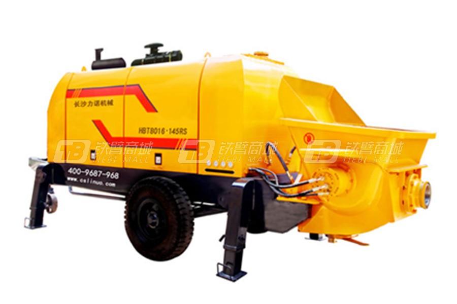 力诺HBT80.16.145RS柴油拖式混凝土泵