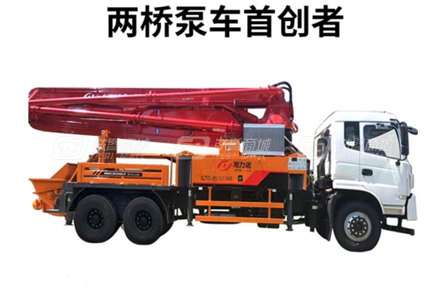 力诺A8-38X混凝土泵车