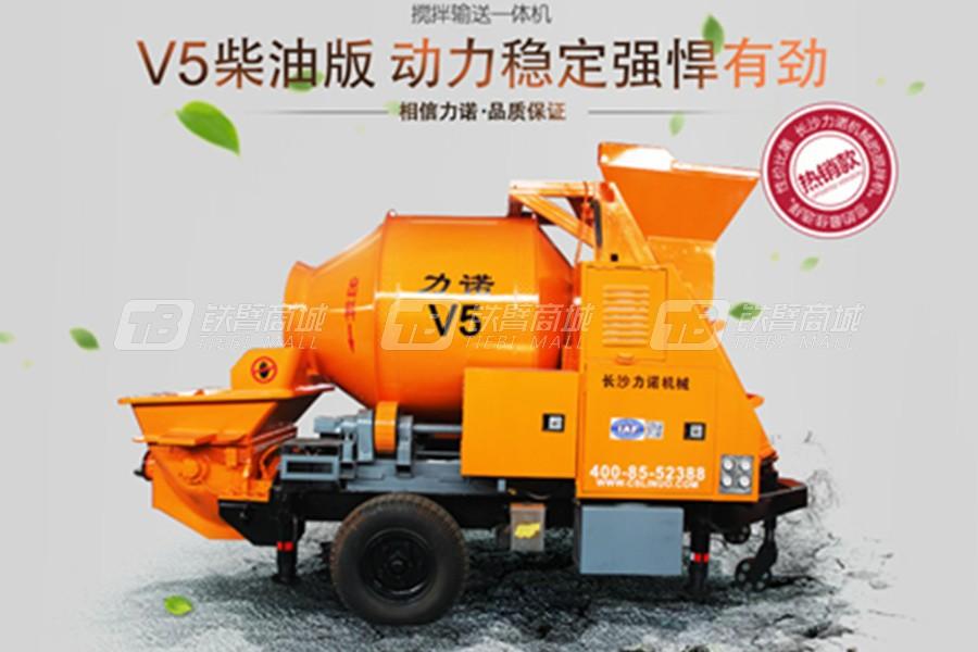 力诺V5E电机版搅拌拖泵