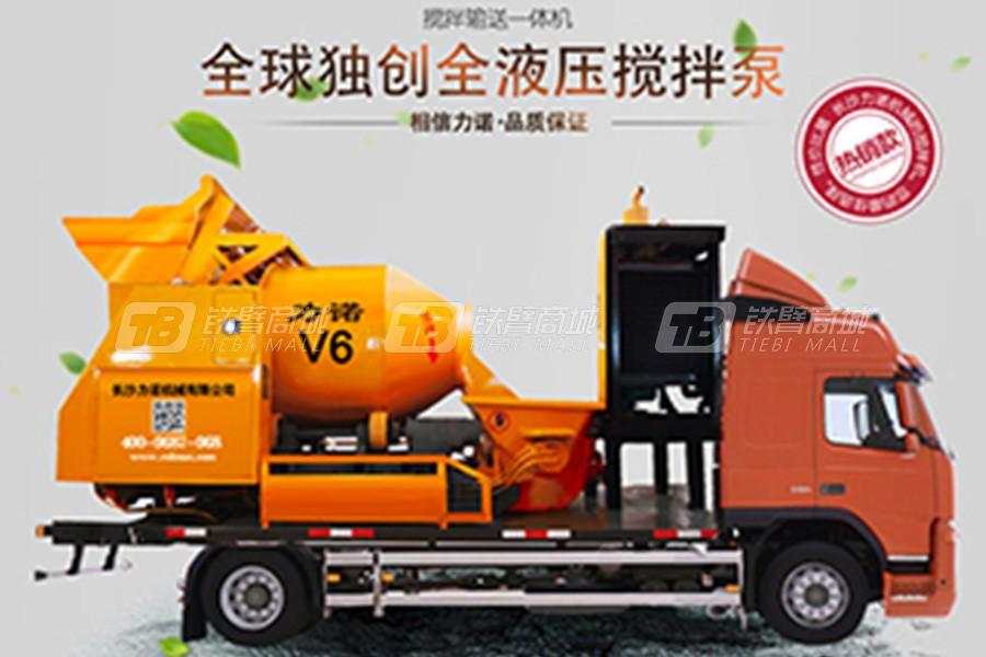 力诺V6R车载滚筒搅拌泵