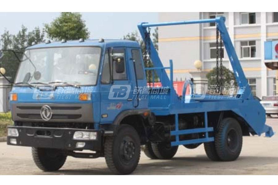 江特东风145摆臂式垃圾车