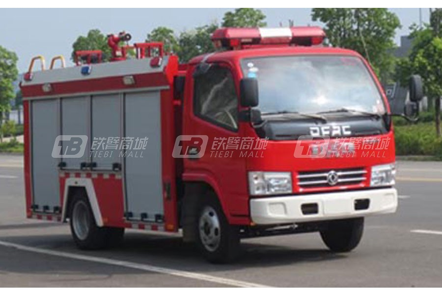 江特东风蓝牌(2.8米轴距)消防车