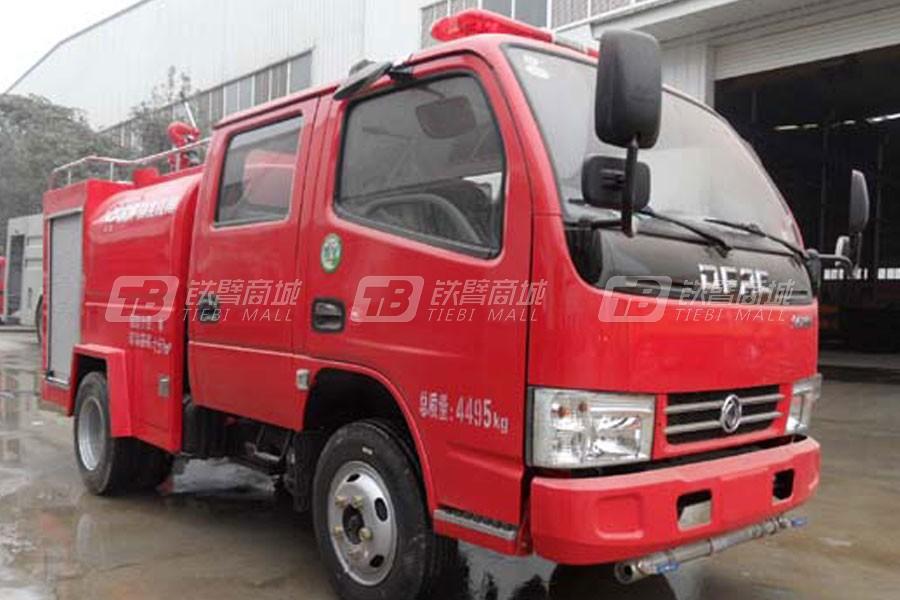 江特东风双排1.51吨带器材箱消防洒水车