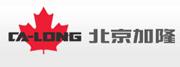 北京加隆拖泵