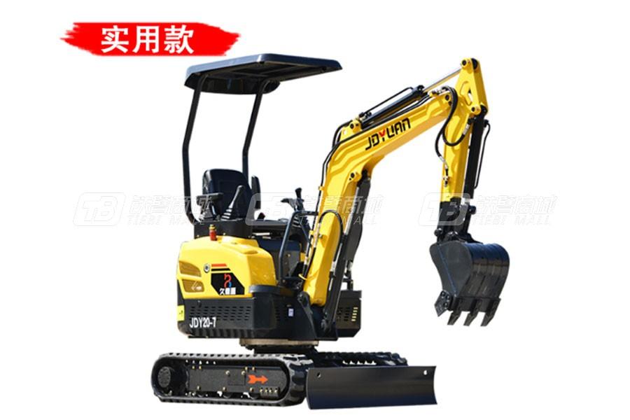 久鼎源JDY20-7小型挖掘机