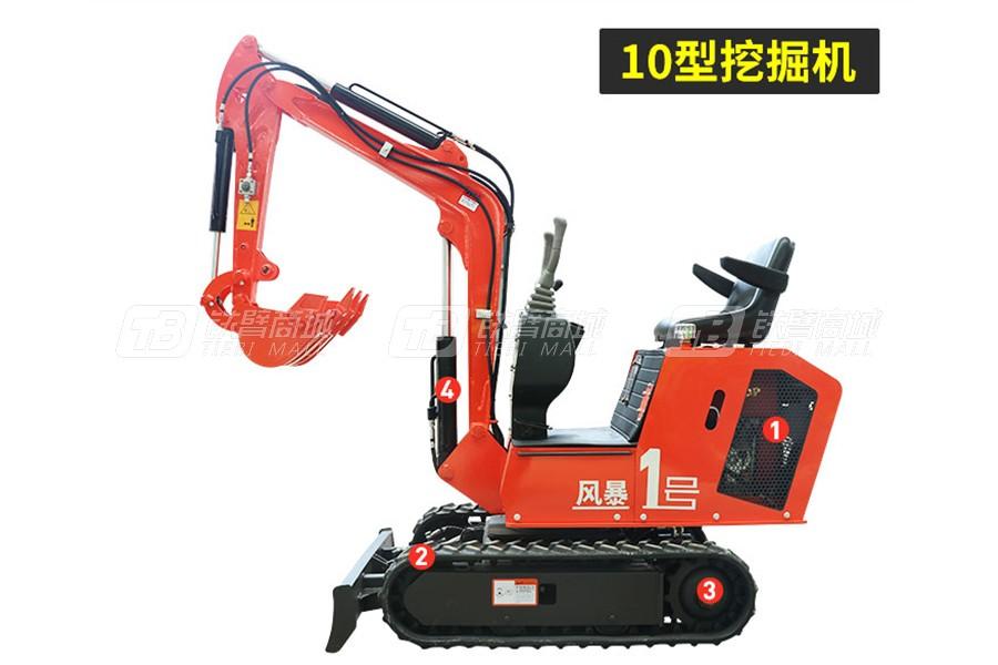 岳工YGW-10(风暴一号)履带小型挖掘机