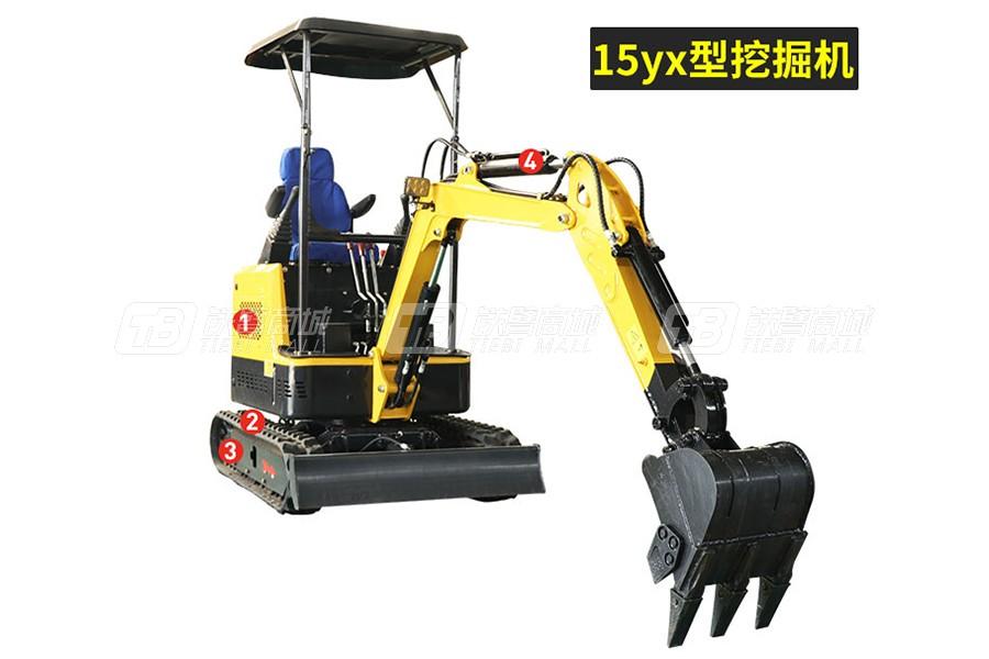 岳工YGW-15X履带小型挖掘机