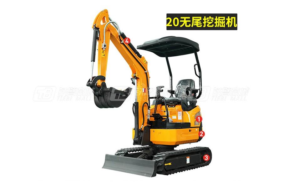 岳工YGW-20Y履带小型挖掘机