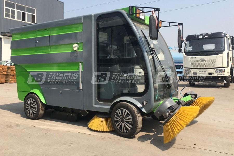 亚特重工TZ1200DS纯电动道路清扫车