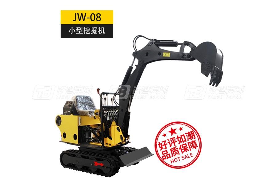金旺机械JW-08小型挖掘机