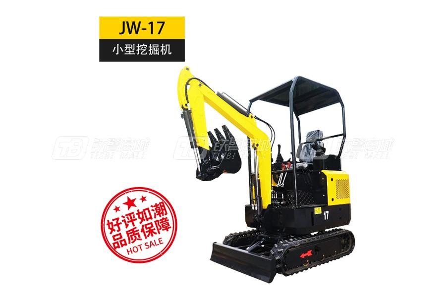 金旺机械JW-17小型挖掘机