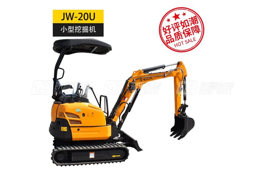 金旺机械JW-20U小型挖掘机
