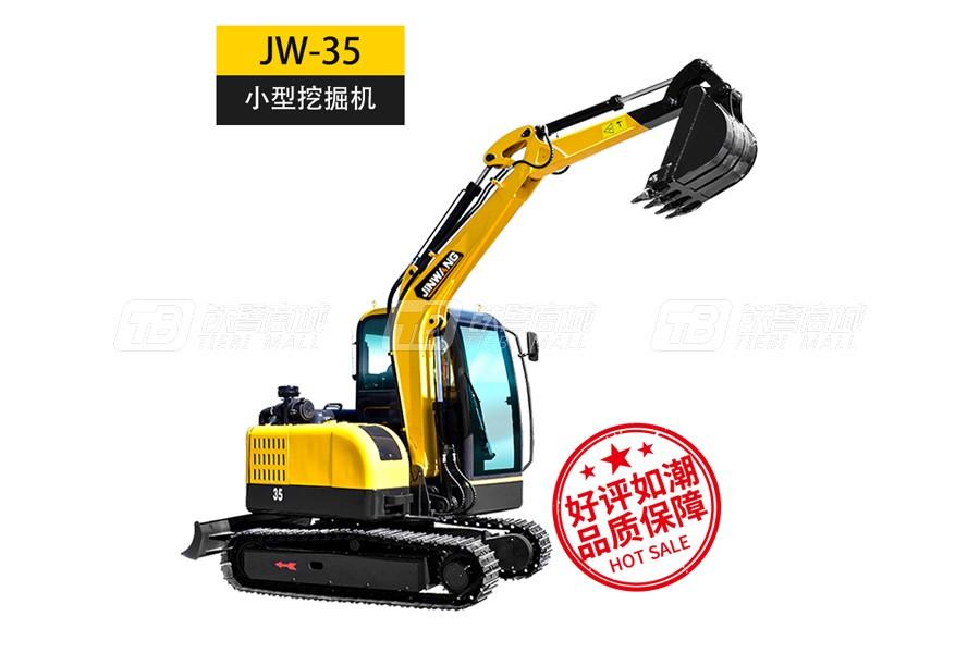 金旺机械JW-35小型挖掘机