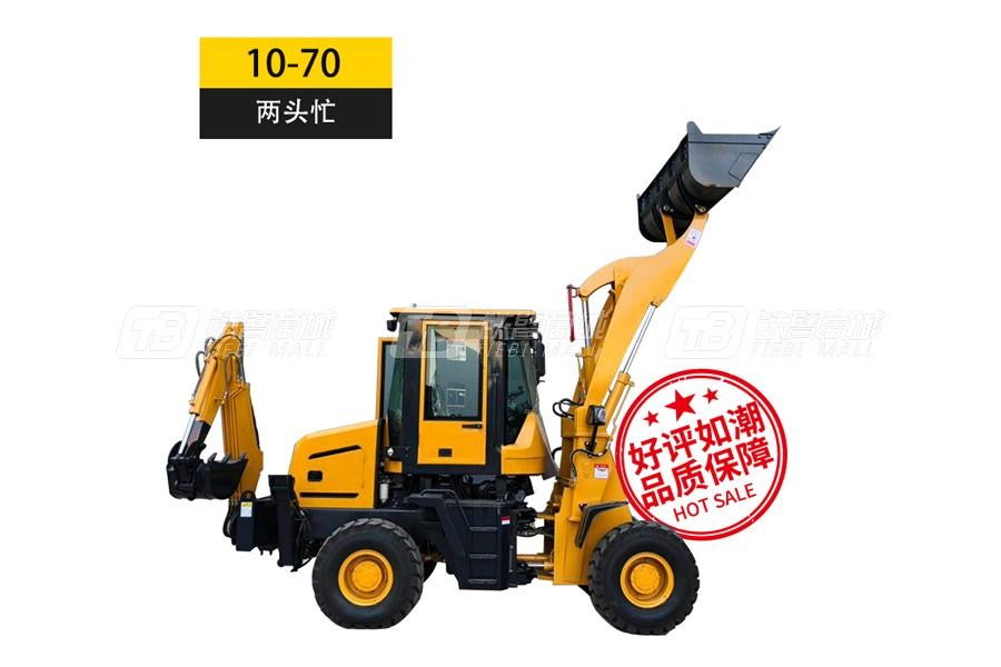 金旺机械JW10-70小型挖掘机