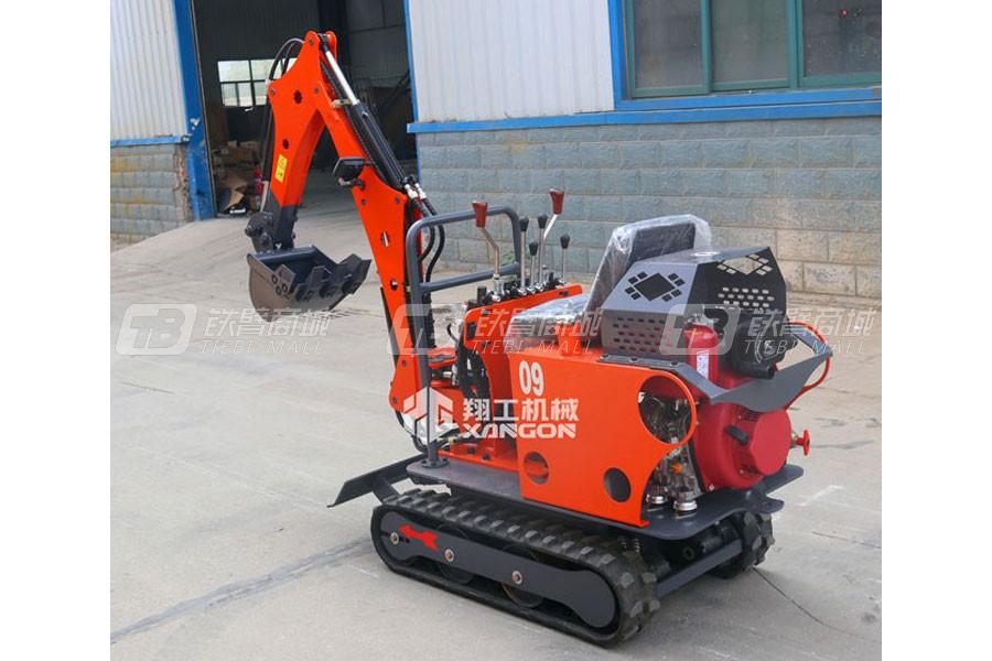 山东翔工XG09型履带式挖掘机