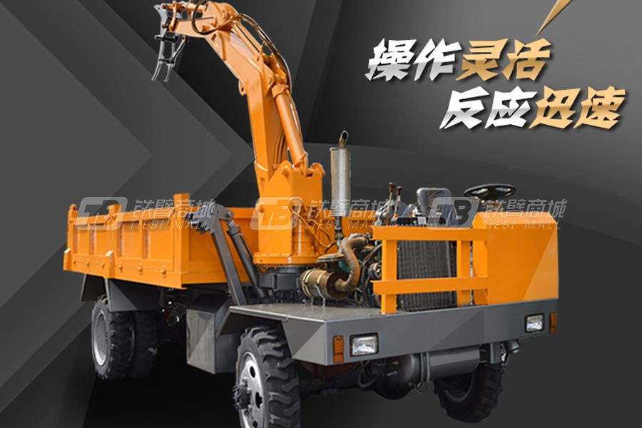 金旺机械JW-W8随车挖掘机