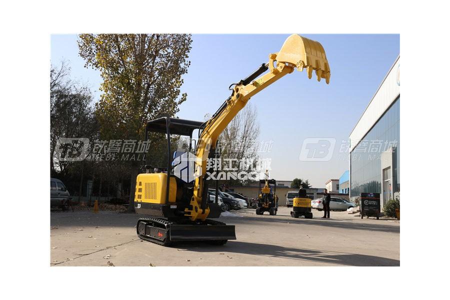 山东翔工XG8023履带式液压小型挖掘机