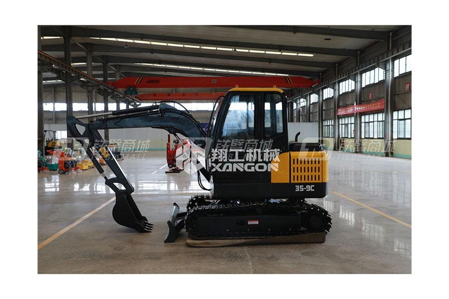 山东翔工XG35-9C履带式挖掘机