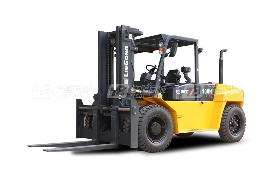 柳工CLG2100H内燃10.0T平衡重式叉车