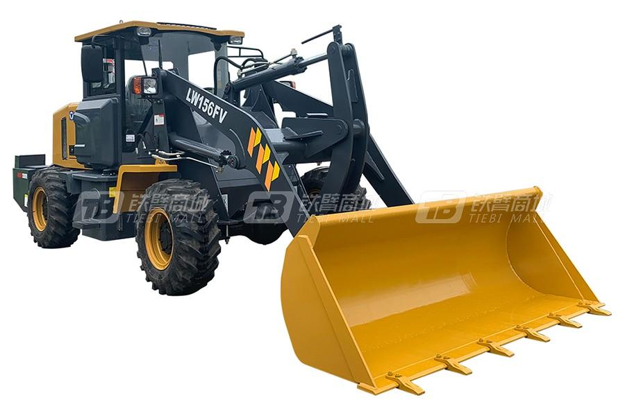 徐工LW156FV超低王轮式装载机