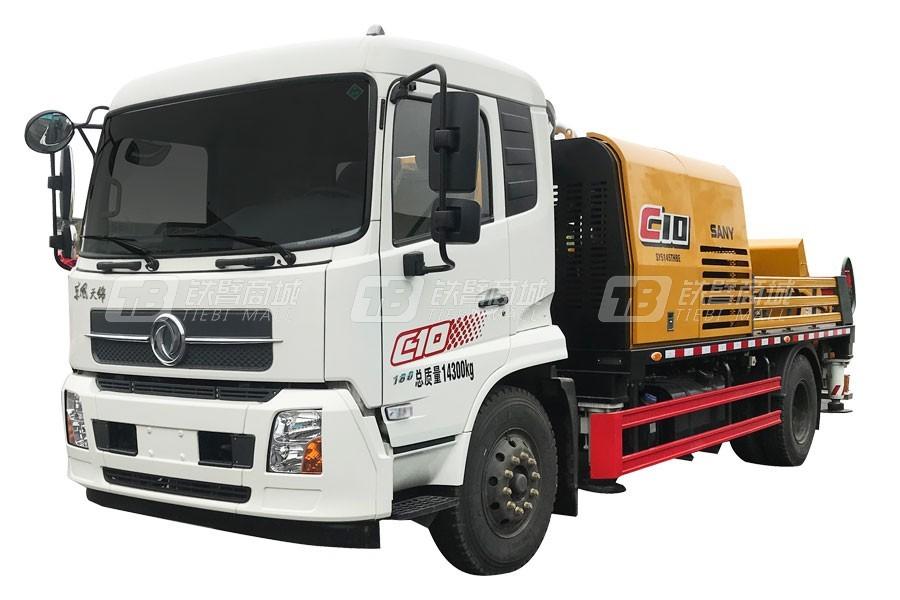 三一SY5145THBE- 9025C-10S车载泵