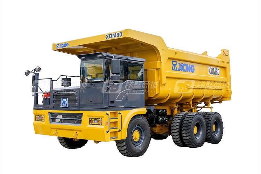 徐工XDM80轻型矿用自卸车