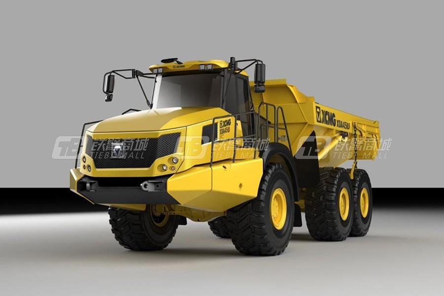 徐工XDA45U铰接式自卸车
