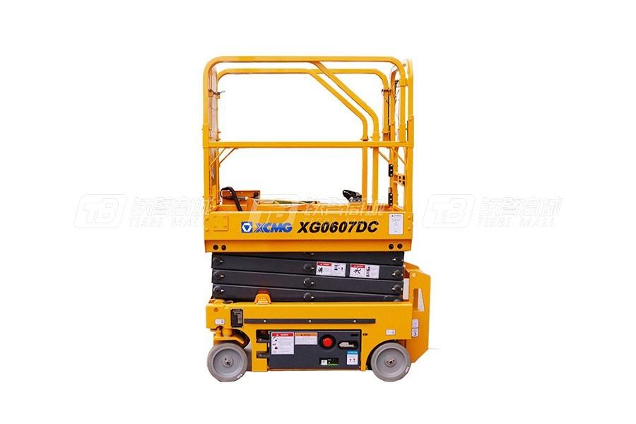 徐工XG0607DC剪叉式高空作业平台
