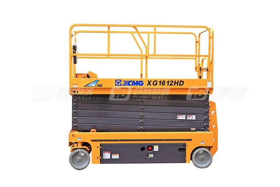 徐工XG1612HD剪叉式高空作业平台