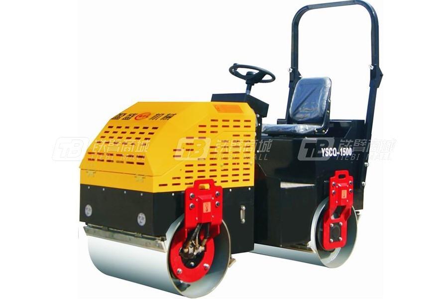 洛阳盈盛YSCQ-1500双钢轮全液压振动压路机