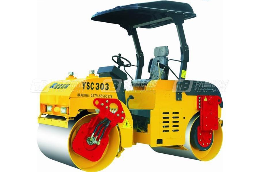 洛阳盈盛YSC-303两轮串联震动压路机