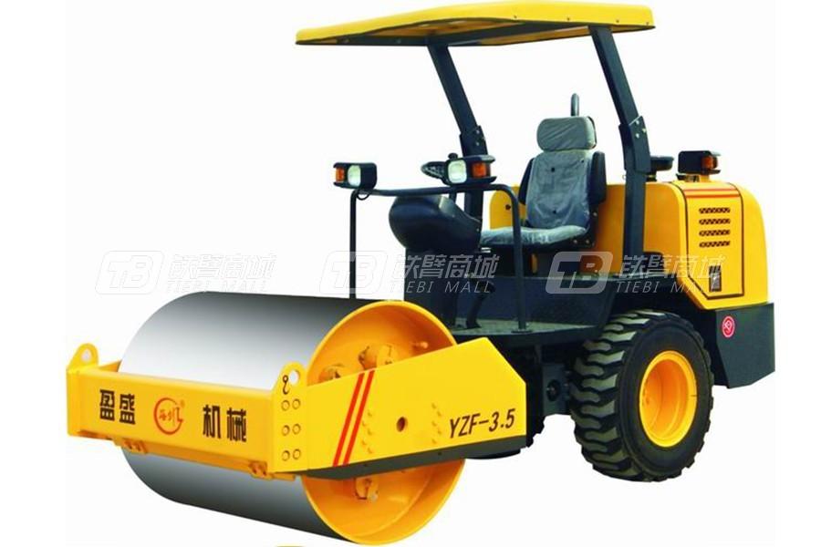 洛阳盈盛YZF-3.5单钢轮震动压路机