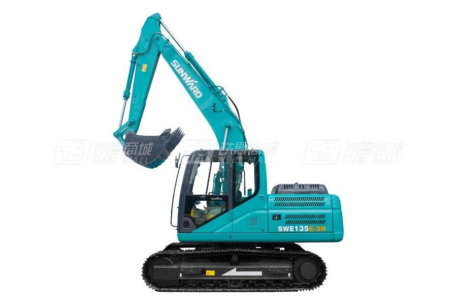 山河智能SWE135E-3H履带挖掘机