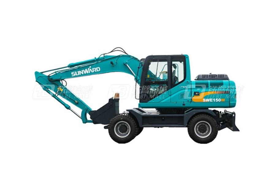山河智能SWE150W轮式挖掘机