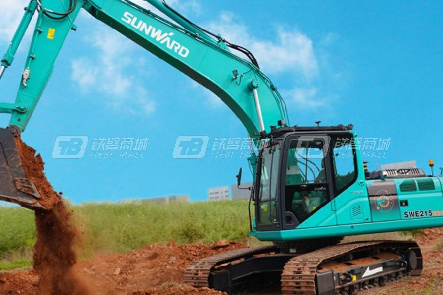 山河智能SWE215ERC 5G中型挖掘机