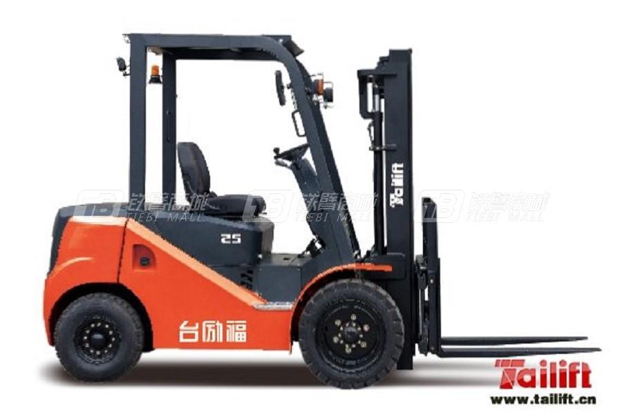 台励福TL系列2-3.5吨内燃叉车内燃平衡重叉车