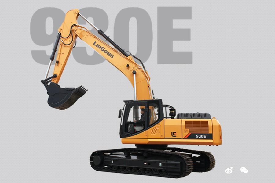 柳工930E履带挖掘机