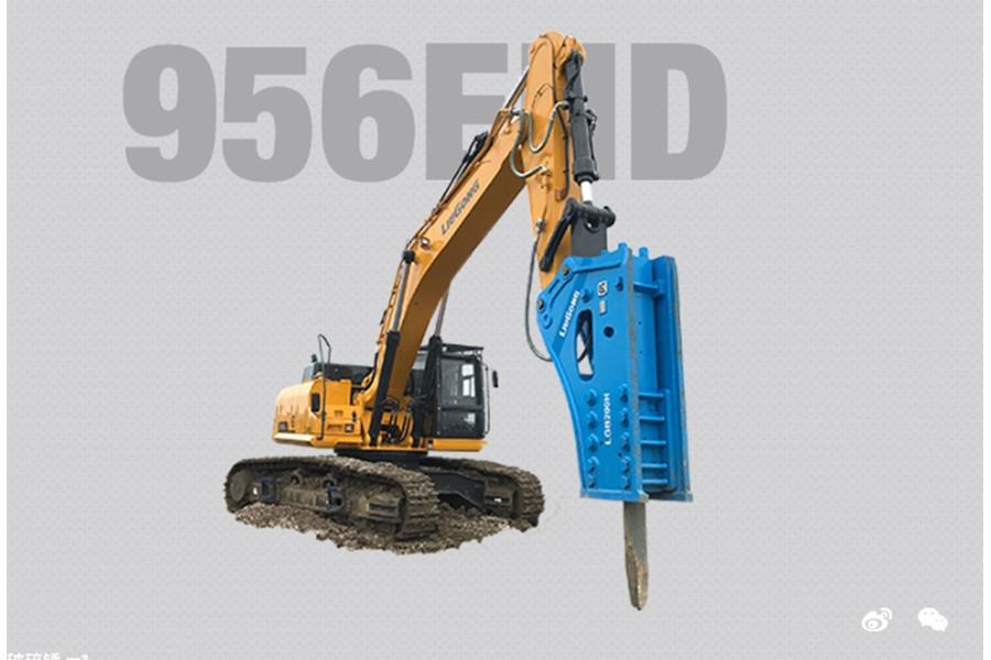 柳工956EHD履带挖掘机