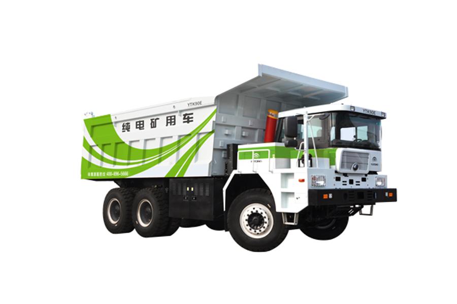 郑宇重工YTK90E矿用卡车