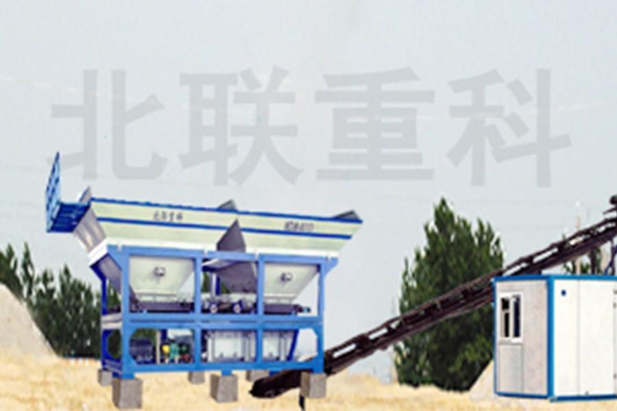 北联重科WDM200稳定土拌合站
