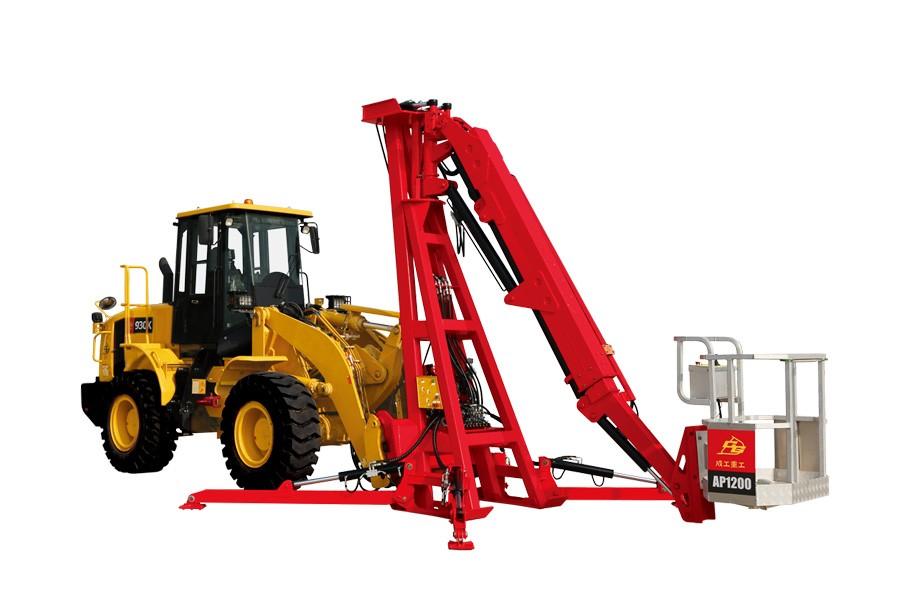 成工重工AP1200曲臂式高空作业平台